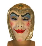 MASQUE EGYPTIEN