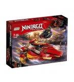 LEGO NINJAGO 70638 LE BATEAU KATANA V11